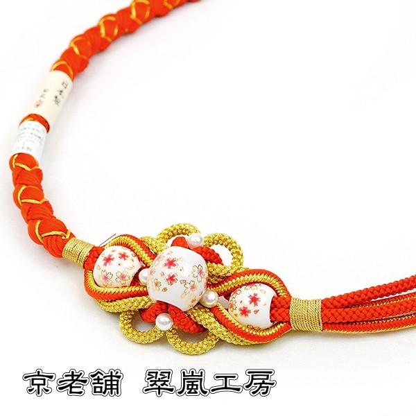 豪華 振袖におすすめの帯締めです 正絹 バーゲンセール 京くみひも帯締め 振袖用 高級品 朱色 oj-464