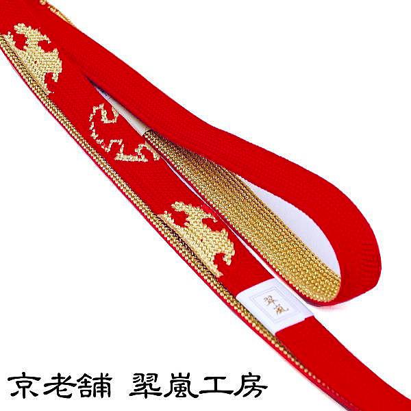 日本製 帯締め 安売り 京 翆嵐工房 京くみひも 赤振袖用 oj-471 新発売 成人式 平