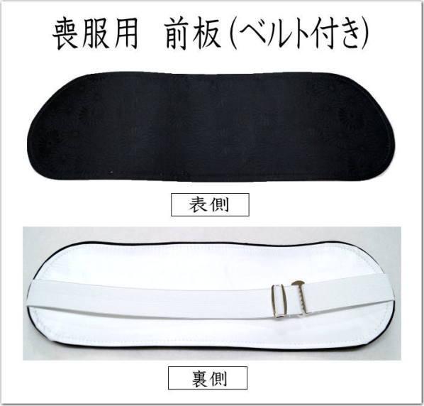 特選 喪服用 和装小物12点セット 【黒】着付小物セット m-031 お葬式 法事  DVD付き