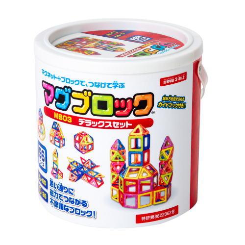 マグブロック MB03 デラックスセット 知育玩具3歳【送料無料(北海道、沖縄、離島は配送不可)】