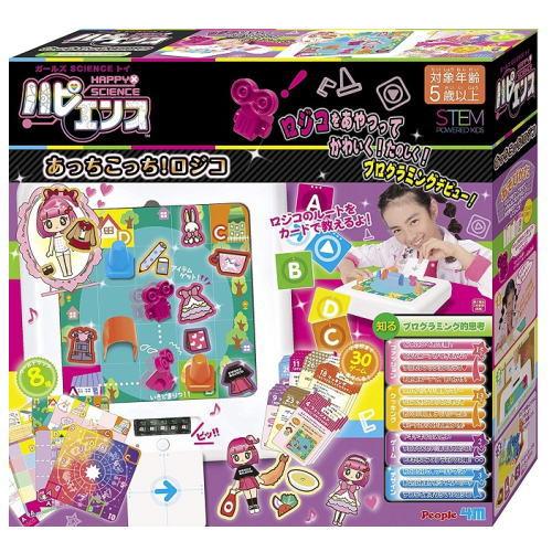 プレゼントに最適 高級品 ピープル ハピエンス あっちこっち ロジコ 026240 迅速な対応で商品をお届け致します 入園入学 北海道 送料無料 離島は配送不可 プログラミング5歳女の子知育玩具おもちゃ 沖縄