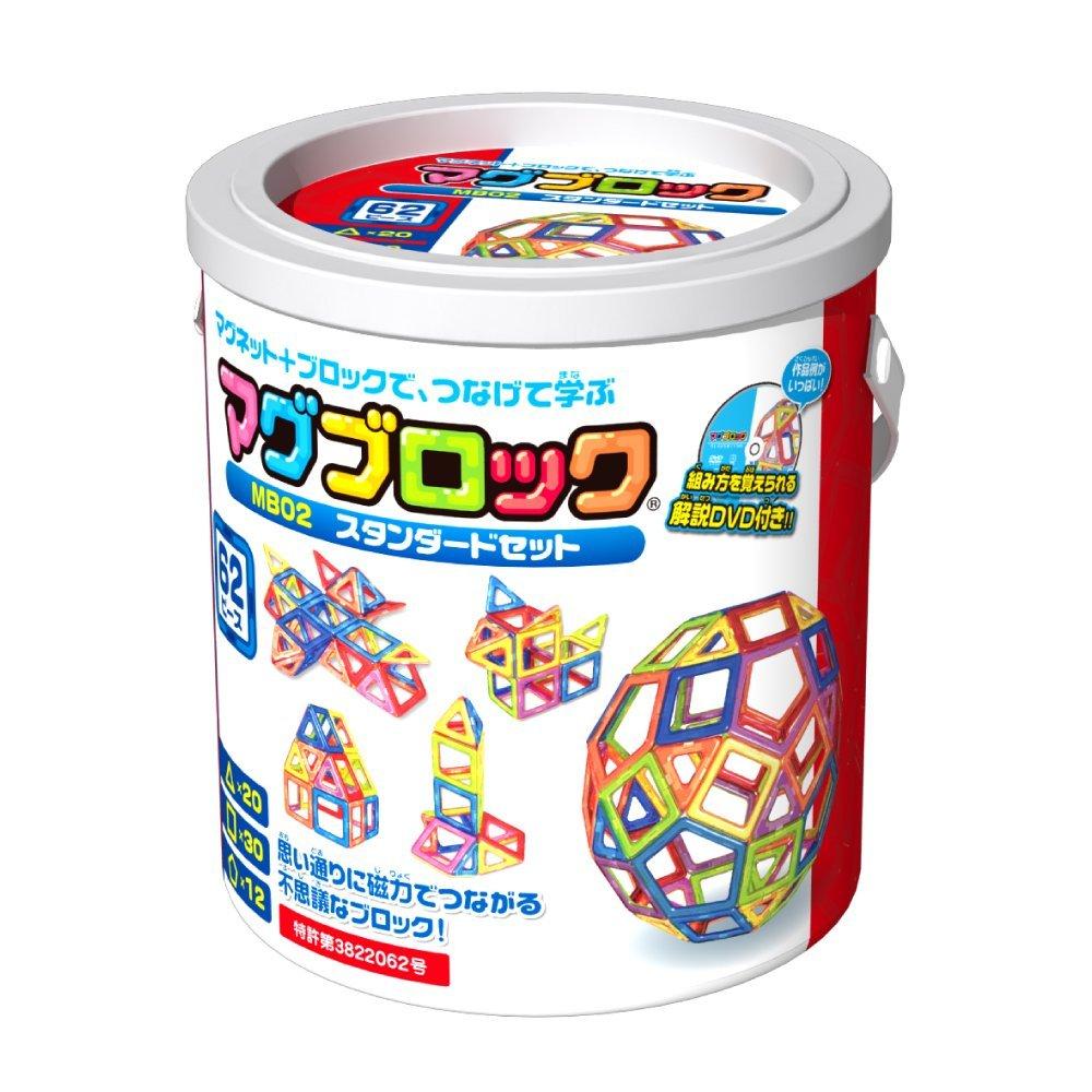 品質満点 マグブロック MB02 MB02 スタンダードセット マグブロック 知育玩具3歳, レインボーオフィスWebShop:4b515497 --- canoncity.azurewebsites.net