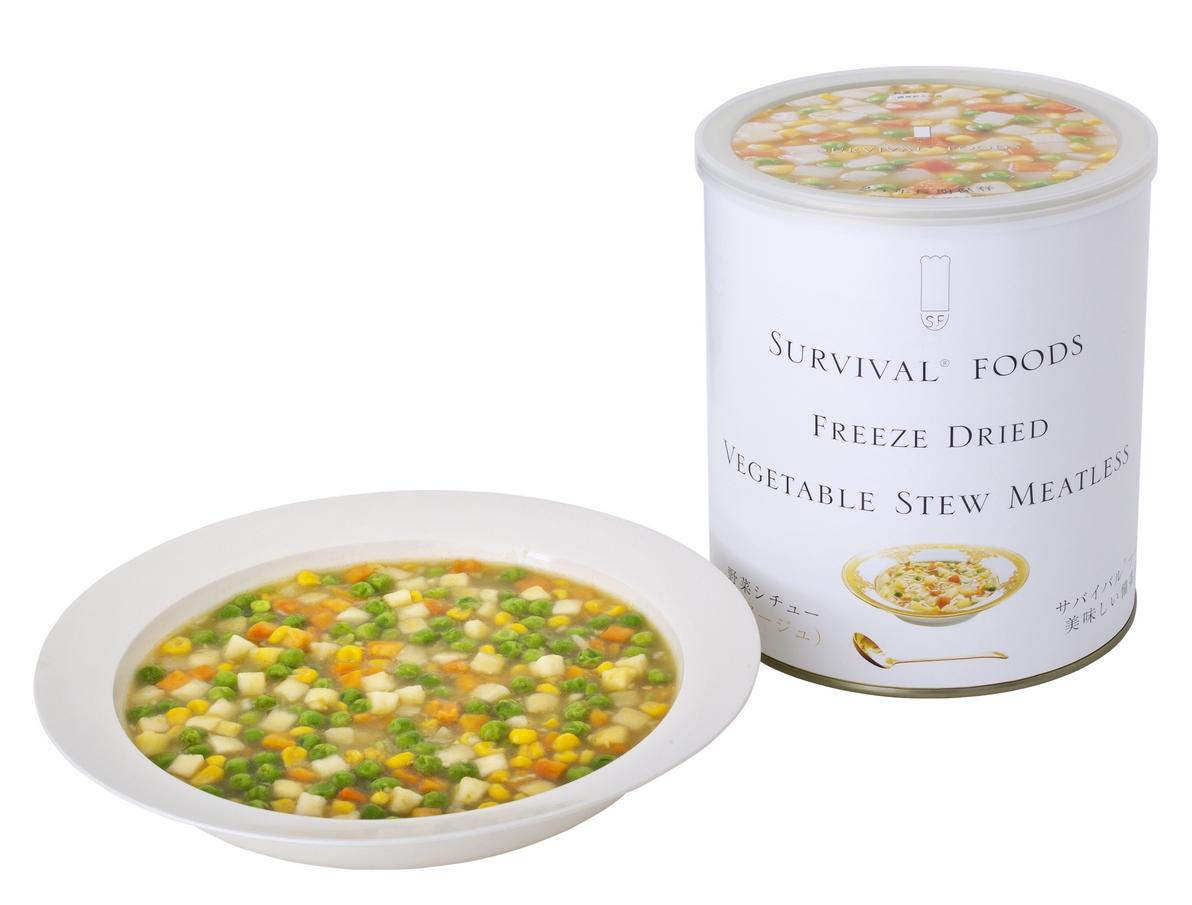保存期間25年の非常食! 野菜シチューファミリーセット