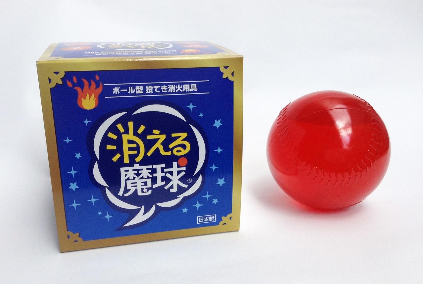 役立つ防災グッズ! 消える魔球10個+消せる魔法の杖 1個