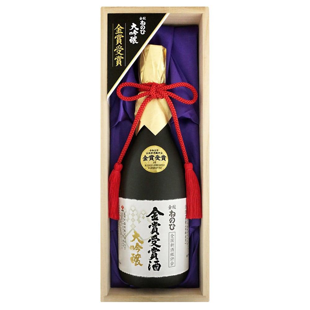 ギフト プレゼント お酒 大吟醸酒 日本酒  【送料無料】金紋ねのひ 金賞受賞酒 720ml