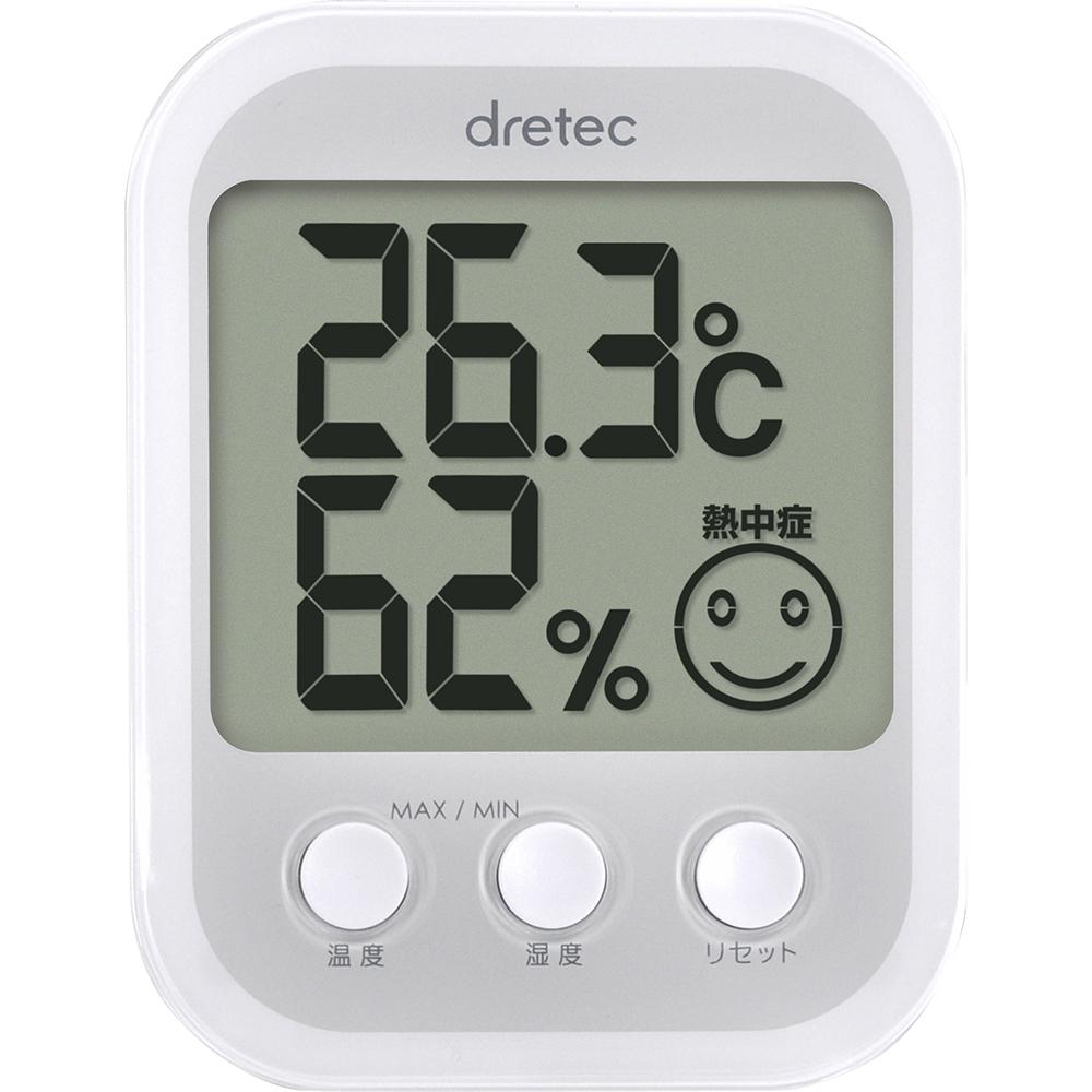 トラスト 永遠の定番モデル デジタル温度計 室温 マグネット付き ドリテック デジタル温湿度計 熱中症 オプシスプラス インフルエンザの危険度をお知らせ