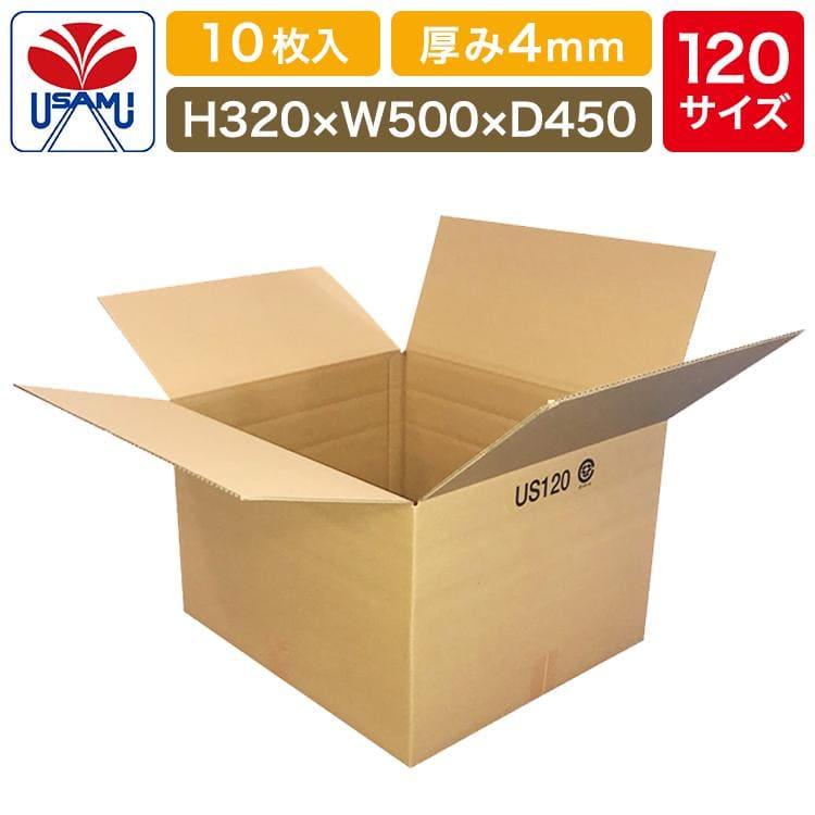 段ボール 大幅値下げランキング 送料無料 激安 お買い得 キ゛フト ダンボール みかん箱 引っ越し 収納 梱包 120サイズ用 10枚入 無地 US120 120サイズ