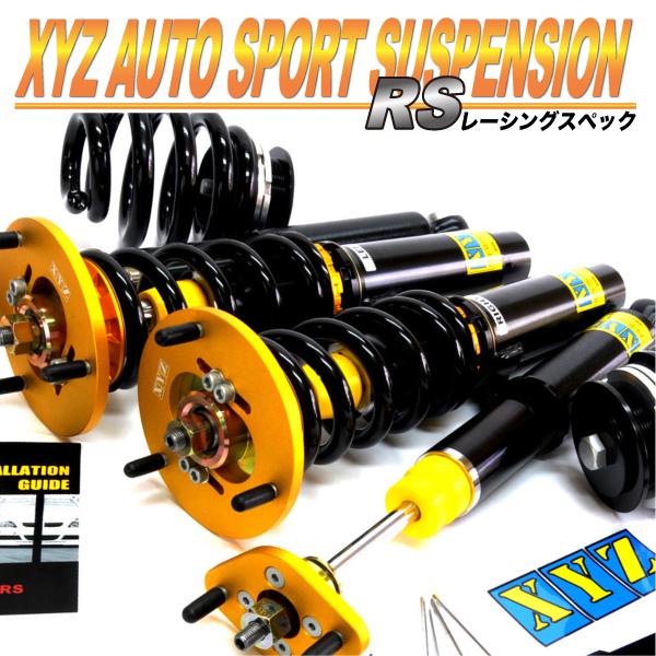 【メーカー1年保証】 XYZレーシング サスペンションキット XYZ JAPAN RSタイプ BMW E82 XYZ RACING SUSPENSION  XYZ 車高調 BMW E82 1シリーズ クーペ 135i RS Type RS-BM57 フルタップ車高調 全長調整式車高調 30段階減衰力調整付車高調