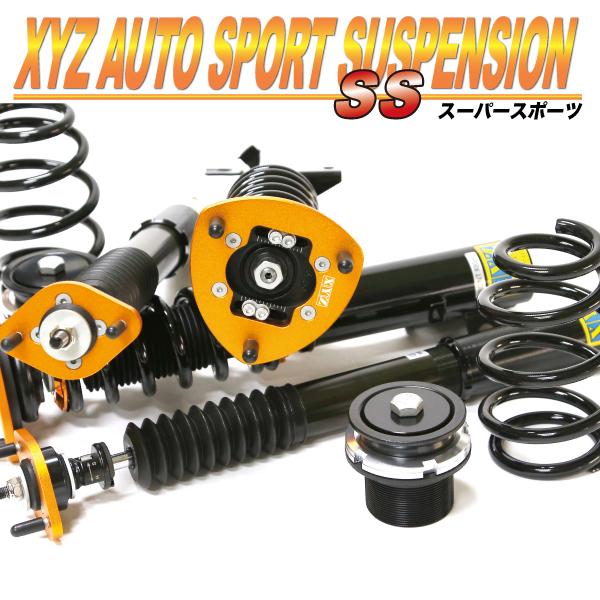 【メーカー1年保証】 XYZレーシング サスペンションキット XYZ JAPAN SSタイプ 30 ウィンダム XYZ RACING SUSPENSION  XYZ 車高調 ウィンダム MCV30 トヨタ SS Type SS-LE02 フルタップ車高調 全長調整式車高調 30段階減衰力調整付車高調