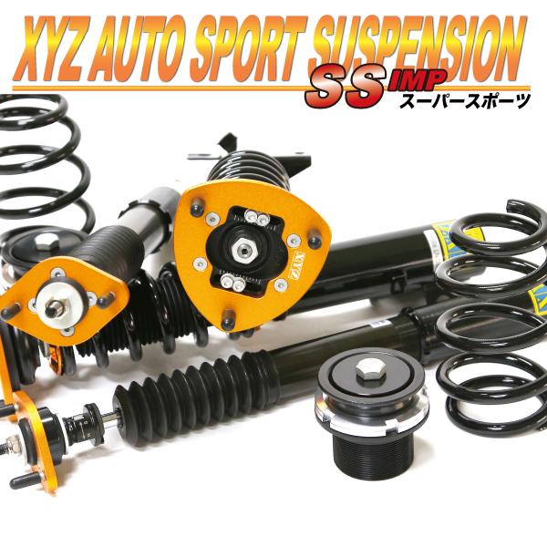 XYZ 車高調 CHRYSLER クライスラー 300C 4WD AWD SS-CR01-1 フルタップ車高調 全長調整式車高調 30段階減衰力調整付車高調