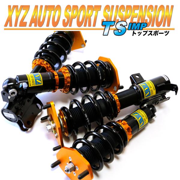 XYZ 車高調 BMW F10 M5 TS Type-IMP TS-BM75-11 フルタップ車高調 全長調整式車高調 30段階減衰力調整付車高調M
