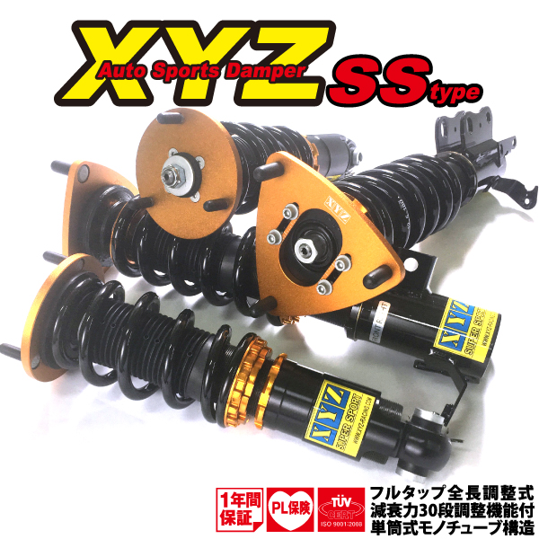 XYZ 車高調 プリウス ZVW30 トヨタ SS Type SS-TO51 フルタップ車高調 全長調整式車高調 30段階減衰力調整付車高調