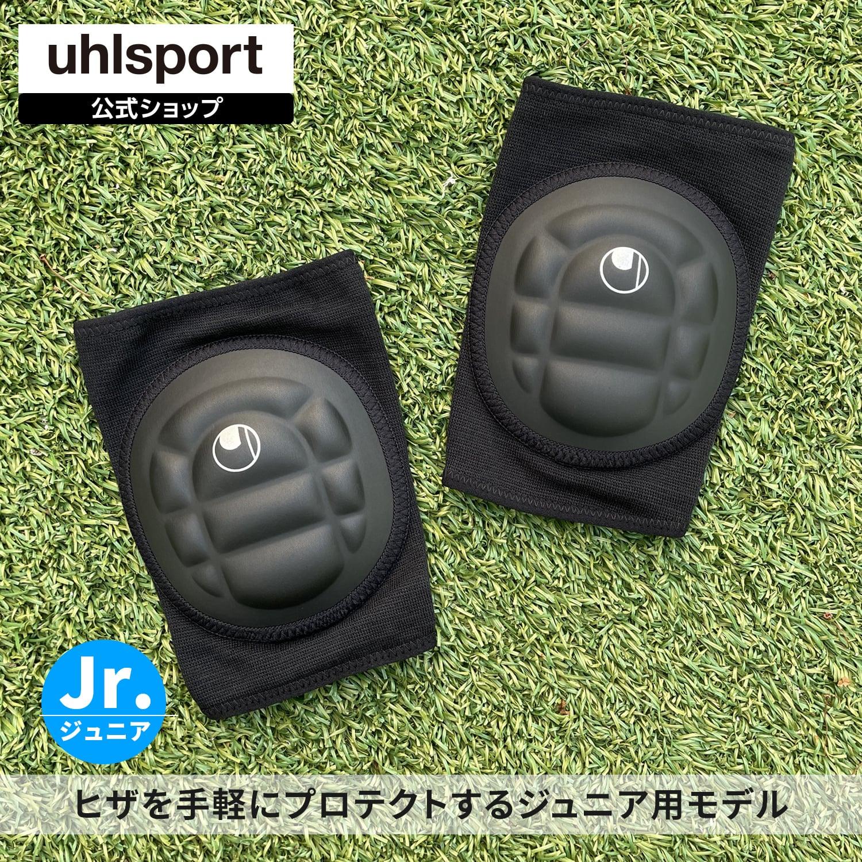uhlsport ウールシュポルト ニーパッド JR ジュニア用 トレーニング 試合 シンガード 毎日激安特売で 営業中です 至高 練習 サッカー