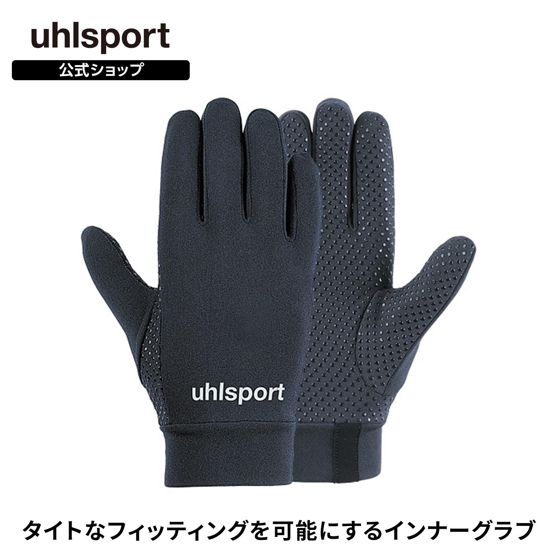 uhlsport ウールシュポルト GKインナーグラブ 2 オンラインショッピング 手袋 練習 オーバーのアイテム取扱☆ サッカー 試合 トレーニング