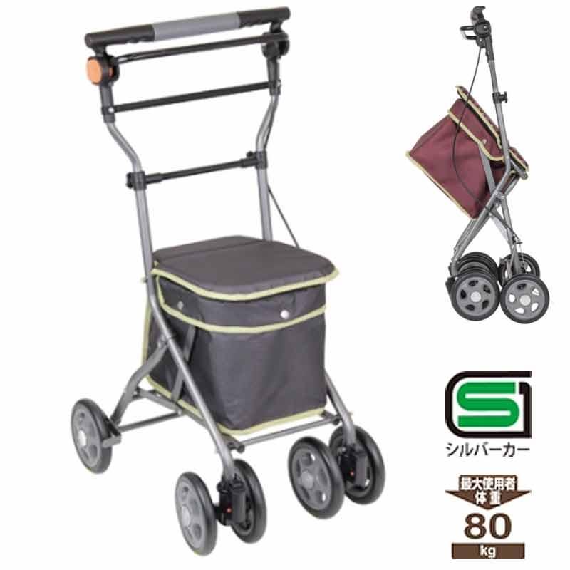 シルバーカー 歩行 補助 カート ドレース ミドルタイプ SLM07 ブラック 高齢者 幸和製作所 金TD