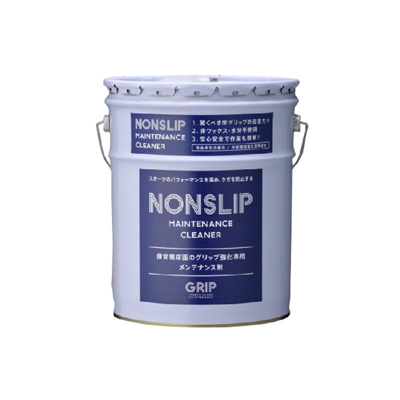NONSLIP ノンスリップ 床材 体育館 ワックス ケガ防止 メンテナンス剤 GRIP アC 代引不可