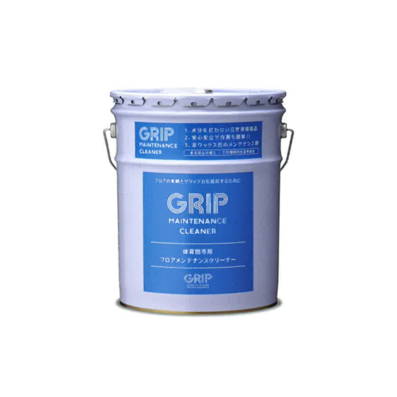 GRIP グリップ 床材 体育館 ワックス ケガ防止 メンテナンス剤 GRIP アC 送料無料 代引不可