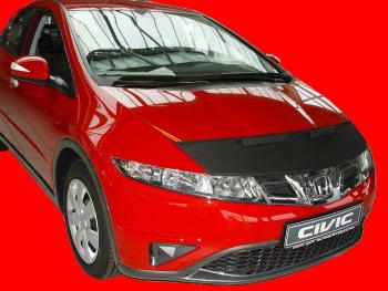 ホンダ シビック ノーズブラ Honda Civic 8 Acura CSX 2006-2012 CUSTOM CAR HOOD BRA NOSE FRONT END MASK ホンダシビック8アキュラCSX 2006から2012 CUSTOM CAR HOOD BRA NOSEフロントエンドMASK