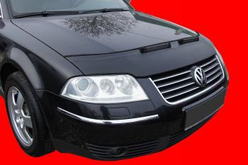 フォルクスワーゲン ノーズブラ Volkswagen Passat 3BG 2001-2004 CUSTOM CAR HOOD BRA NOSE FRONT END MASK フォルクスワーゲンパサート3BG 2001年から2004年CUSTOM CAR HOOD BRA NOSEフロントエンドのMASK