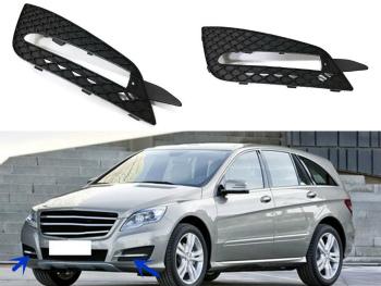ベンツ グリル 2X Front Bumper Fog Light Cover No Bulbs For Mercedes-Benz Class R/W251 2009-13 2Xフロントバンパーフォグライトカバーなし電球のためにメルセデスベンツクラスR / W251 2009-13