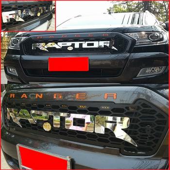 フォード グリル FRONT RAPTOR MC BLACK GRILLE GRILL FORD RANGER T6 MK2 XLT PX2 15 16 FRONT RAPTOR MC BLACK GRILLE GRILL FORD RANGER T6 MK2 XLT PX2 15 16