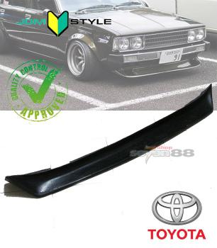 Corolla air lip spoiler KE70 TOYOTA te71 chin front spoiler スポイラー ke30 bumper dam JDM JDMトヨタカローラKE70はte71フロントバンパーあごスポイラーリップエアダムスポイラーをke30 Corolla Toyota