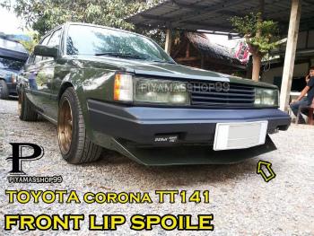 TOYOTA corona スポイラー NEW for TOYOTA corona TT141 Front lip spoiler made from premium sheet metal /JDM 金属/ JDMプレミアムシートから作られたTOYOTAコロナTT141フロントリップスポイラー用NEW