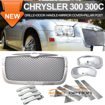 Chrysler 300 グリル 05-10 Chrysler 300 Chrome Front Grille+Door Handle+Mirror Cover+Pillar Panel 05-10クライスラー300クロームフロントグリル+ドアハンドル+ミラーカバー+ピラーパネル