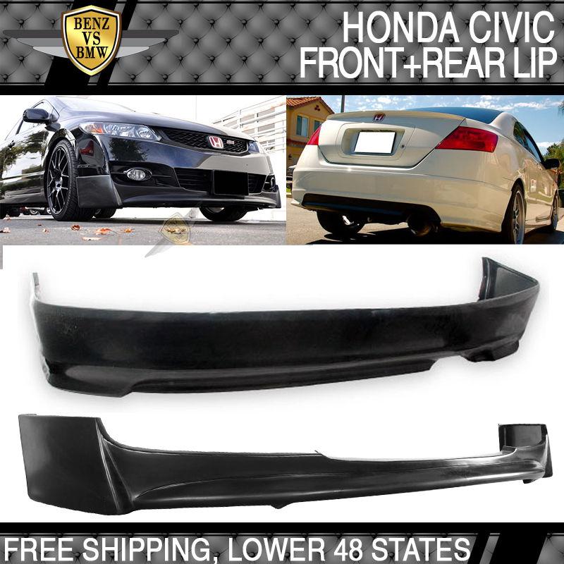 USパーツ P1スタイルフロントバンパーリップ+ Sタイプリアバンパーリップホンダシビック09-11クーペ P1 Style Front Bumper Lip + S-Type Rear Bumper Lip Honda Civic 09-11 Coupe