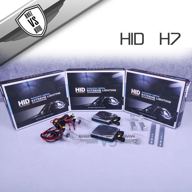 USパーツ ハイビームキセノンHID変換キットバラストインペアH7 6000k 35w High Beam Xenon HID Conversion Kit Ballast In Pair H7 6000k 35w