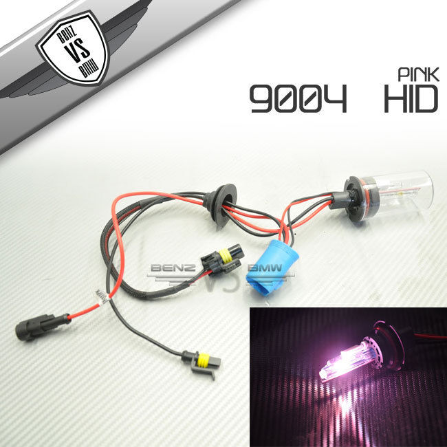 USパーツ ビジョン35W 12Vピンク9004 Hi-LoヘッドライトバラストHID変換キット Vision 35W 12V Pink 9004 Hi-Lo Headlight Ballast HID Converion Kit
