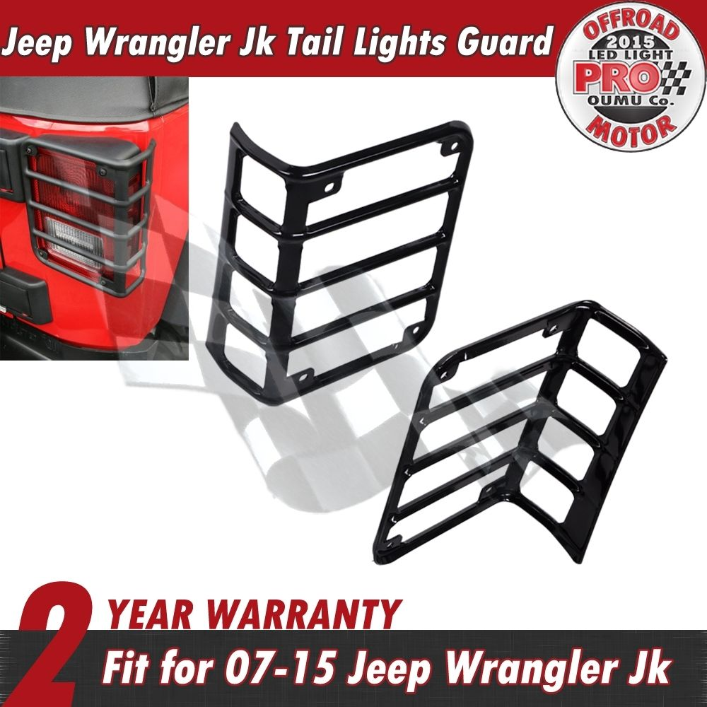 US ライトガード プロテクター ペアのテールライトガードブラケット07~15ジープラングラーJKの2年保証! OM Pair of Tail Light Guard Brackets For 07~15 Jeep Wrangler JK 2 Year Warranty! OM