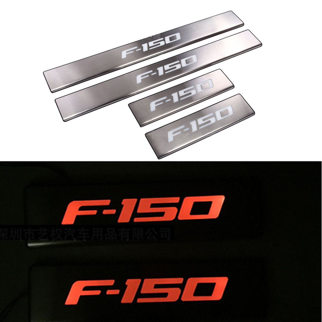 US ライトガード プロテクター フォードF150用4xLED軽量ステンレススカーフプレートドアシルエントリーガード2009-2015 4xLED Light Stainless Scuff Plate Door Sill Entry Guard For Ford F150 2009-2015