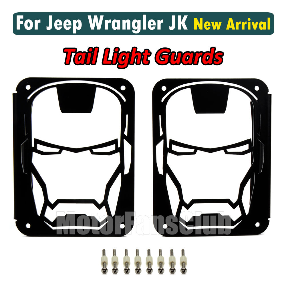 US ライトガード プロテクター ブラックリアテールライトガードランプカバージープラングラーのトリムJK 07-15 #GTX Black Rear Tail Light Guards Lamp Covers Trim For Jeep Wrangler JK 07-15 #GTX