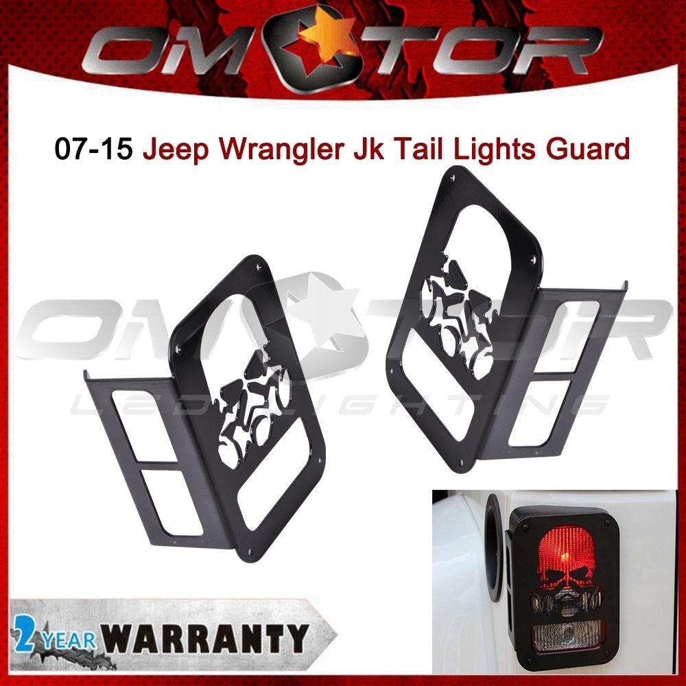 US ライトガード プロテクター 最初に選んだ! ペアの07?15ジープラングラーJK SKULLテールライトガードブラケット! AM First Choice! Pair of 07~15 Jeep Wrangler JK SKULL Tail Light Guard Brackets! AM
