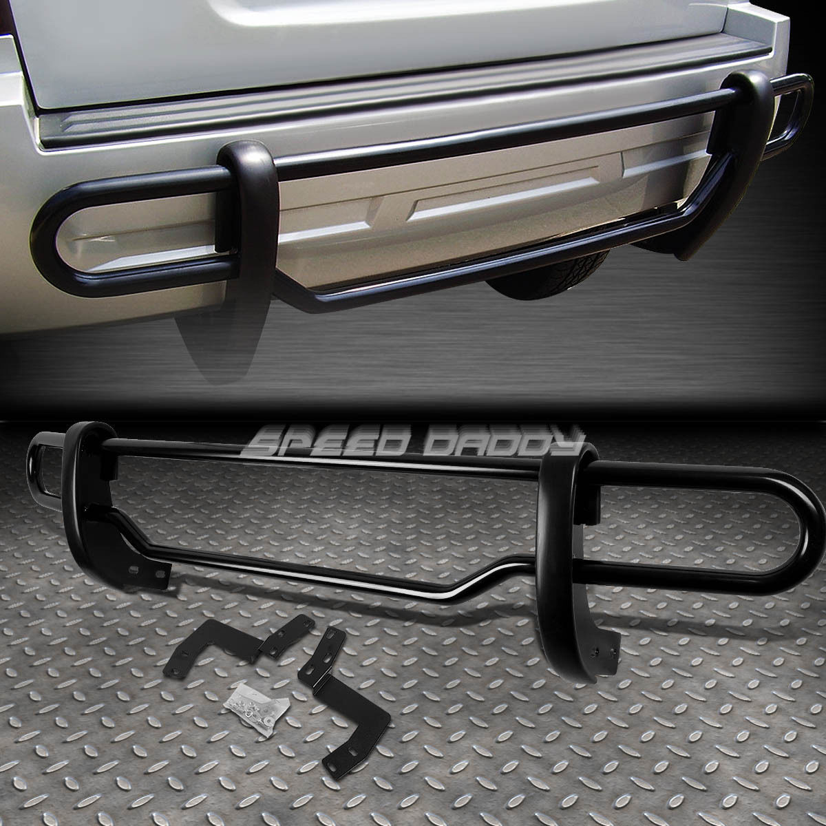 Van Demon Red 2 Piece Front Grille and 3 Piece Lower Bumper Grill Trim Covers Set