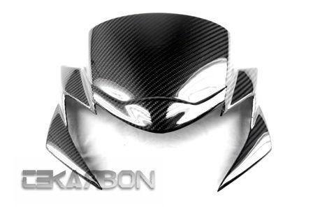 フェアリング suzuki 2011 - 2014スズキGSR 750カーボンファイバーフロントフェアリング - 2x2ツイル織り 2011 - 2014 Suzuki GSR 750 Carbon Fiber Front Fairing - 2x2 twill weaves