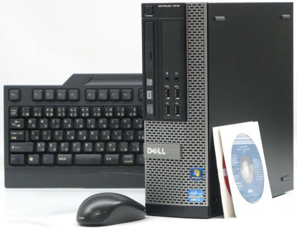 中古 デスクトップ パソコン DELL Optiplex 7010-3200SF デル Windows7 Corei5 DVDスーパーマルチドライブ 初期設定済み キーボード マウス 電源ケーブル リカバリーディスク 【中古】