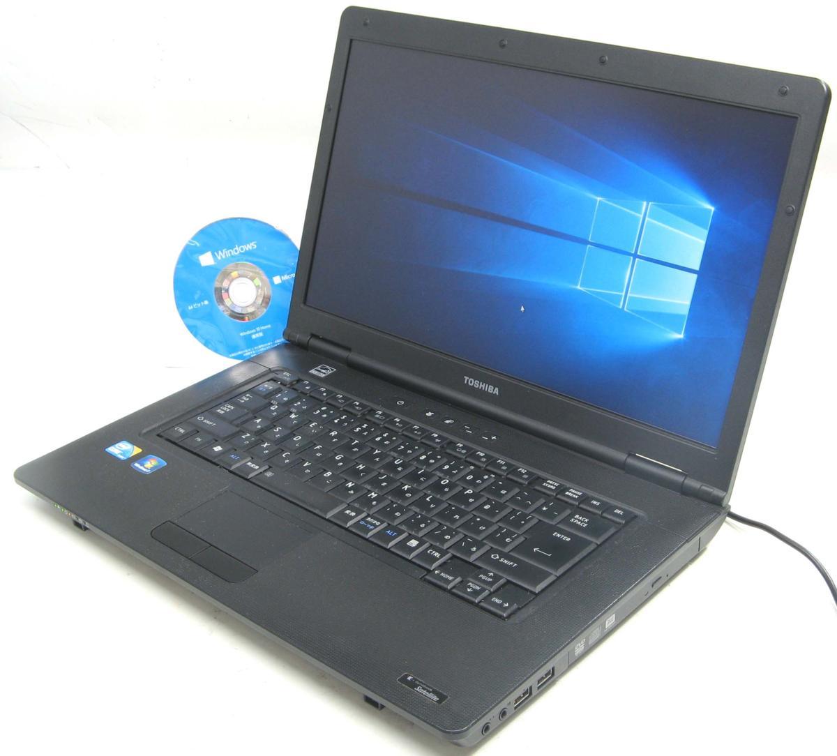中古ノートパソコン 東芝 Satellite B650/B PB650BBDNS7A53(東芝 Windows10(MRR)付 Corei5 DVDスーパーマルチドライブ)【中古】【中古パソコン/中古PC】