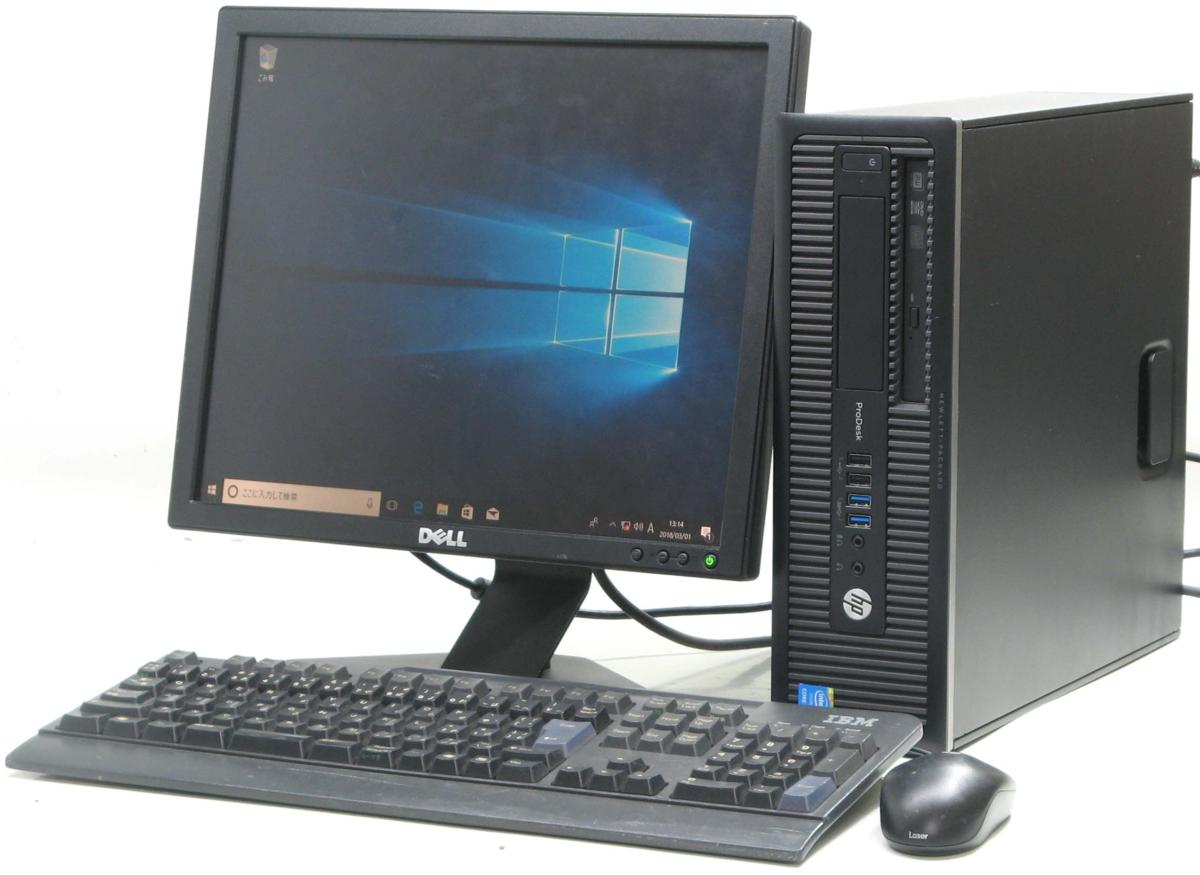 中古デスクトップパソコン HP PRODESK 600 G1 SFF 4790■17液晶セット(ヒューレット・パッカード Windows10 Corei7 DVDスーパーマルチドライブ)【中古】【中古パソコン/中古PC】