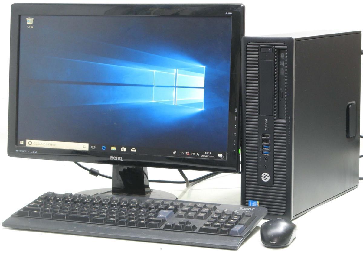 中古デスクトップパソコン HP PRODESK 600 G1 SFF 4790■22液晶セット(ヒューレット・パッカード Windows10 Corei7 DVDスーパーマルチドライブ)【中古】【中古パソコン/中古PC】