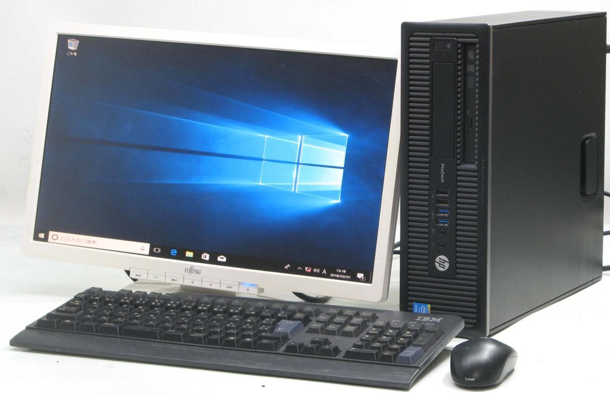 中古デスクトップパソコン HP PRODESK 600 G1 SFF 4790■20W液晶セット(ヒューレット・パッカード Windows10 Corei7 DVDスーパーマルチドライブ)【中古】【中古パソコン/中古PC】
