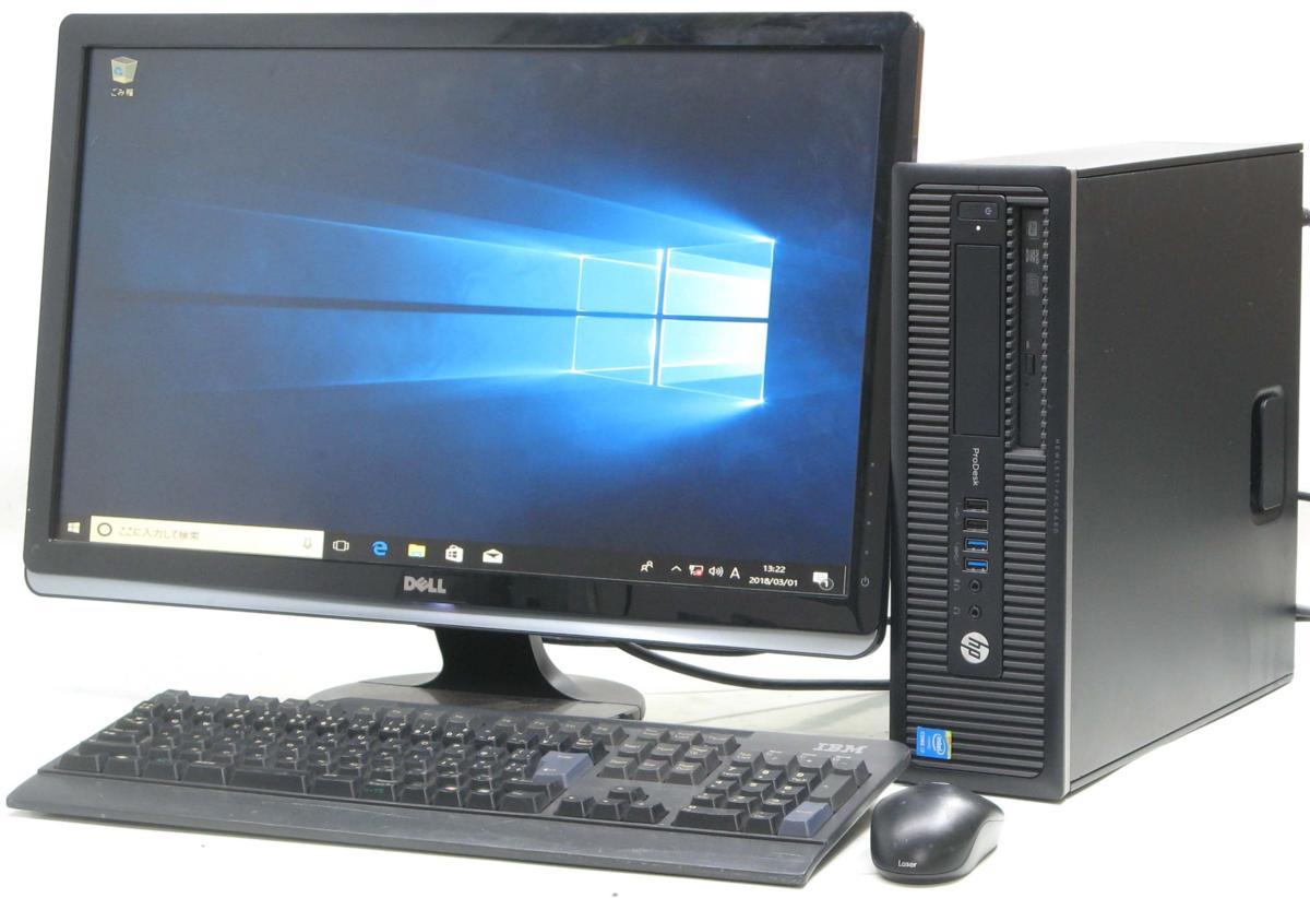 中古デスクトップパソコン HP PRODESK 600 G1 SFF 4790■24液晶セット(ヒューレット・パッカード Windows10 Corei7 DVDスーパーマルチドライブ)【中古】【中古パソコン/中古PC】