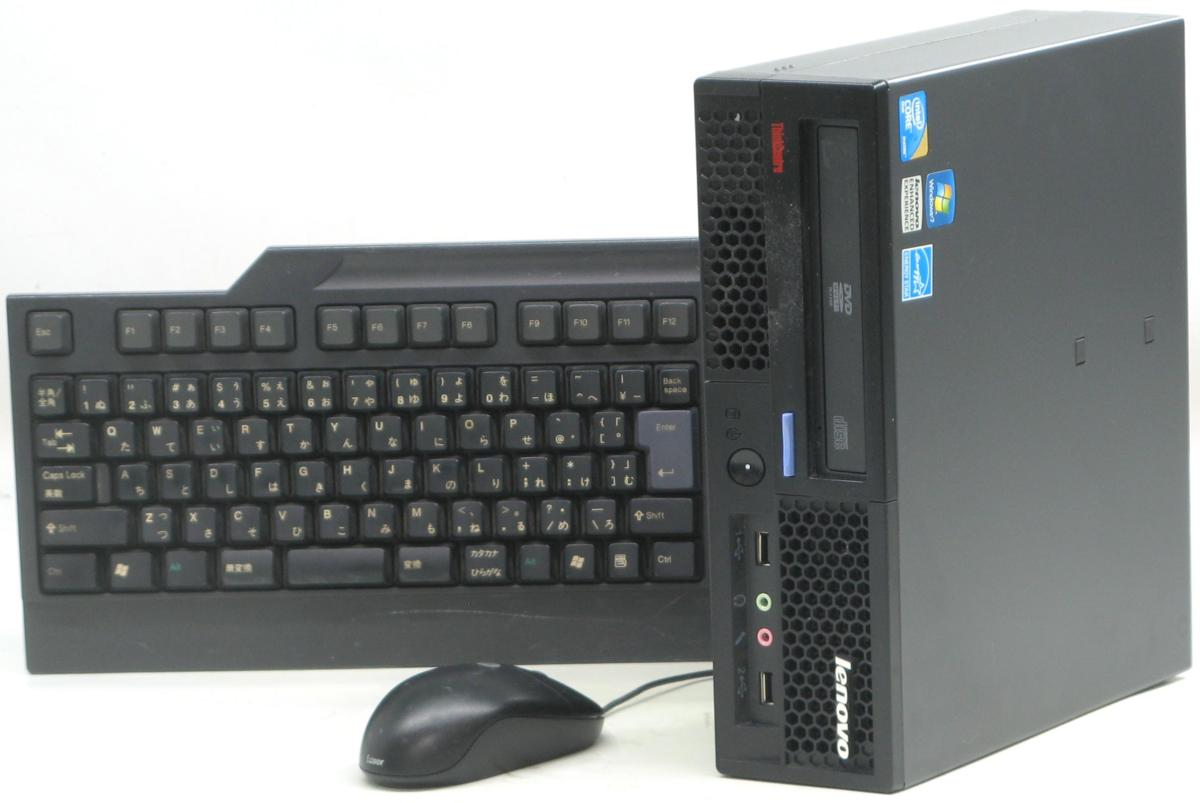 中古デスクトップパソコン Lenovo ThinkCentre M58 7359-R69(レノボ IBM WindowsXP)【中古】【中古パソコン/中古PC】