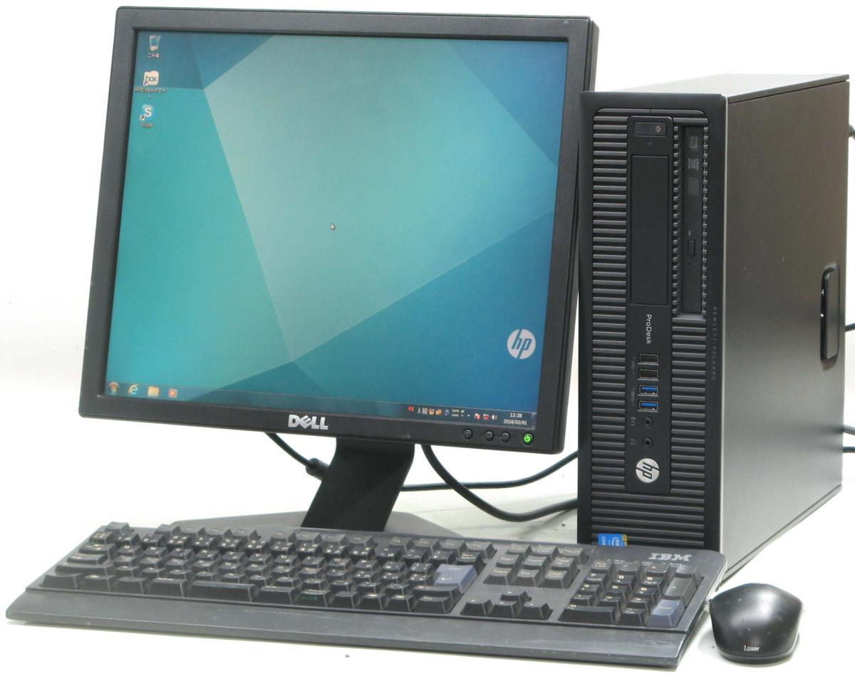 中古デスクトップパソコン HP PRODESK 600 G1 SFF 4790■17液晶セット(ヒューレット・パッカード Windows7 Corei7 DVDスーパーマルチドライブ グラボ ビデオカード GeForce HDMI出力端子)【中古】【中古パソコン/中古PC】