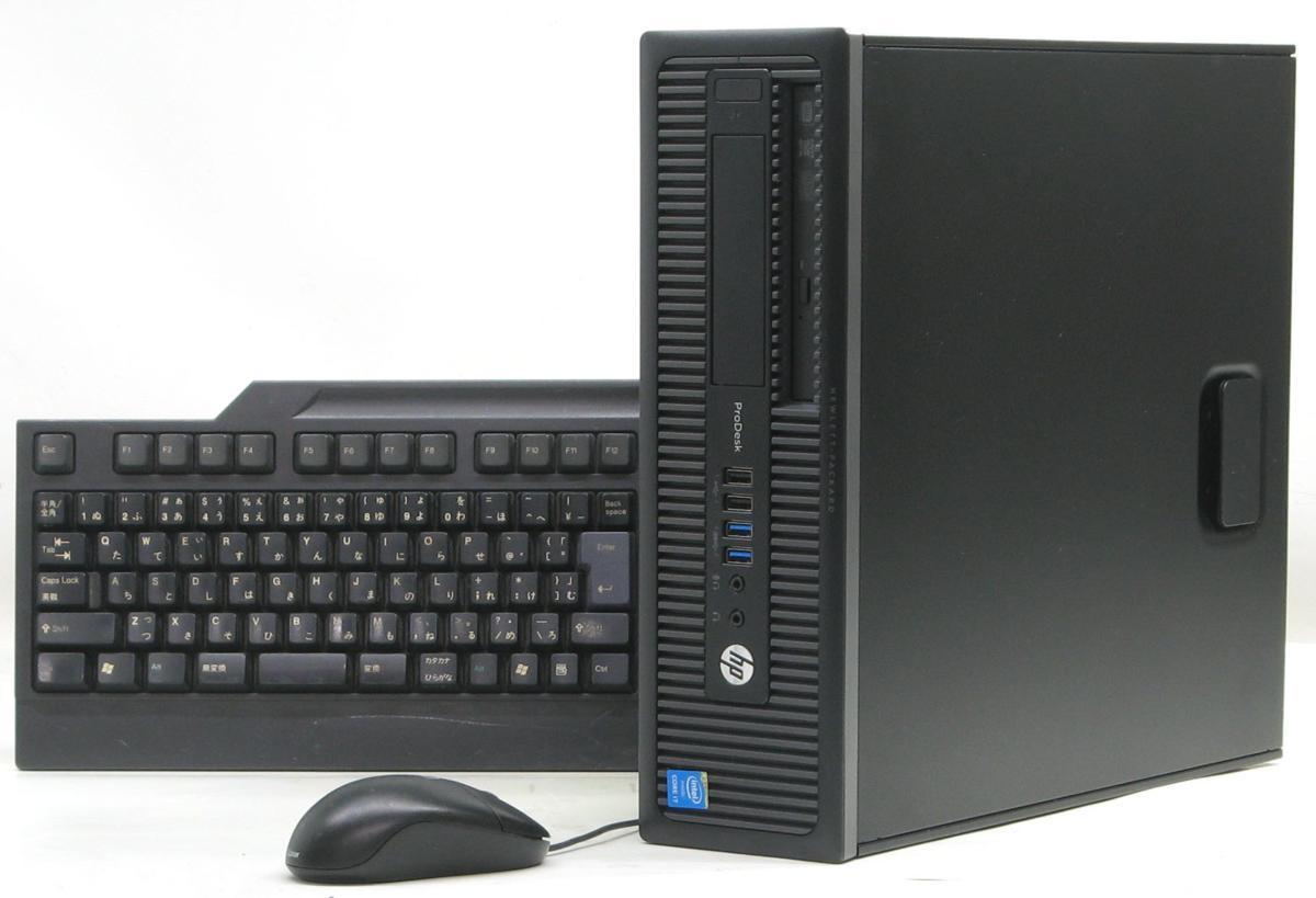 中古デスクトップパソコン HP PRODESK 600 G1 SFF 4790(ヒューレット・パッカード Windows10 Corei7 グラボ ビデオカード GeForce DVDスーパーマルチドライブ HDMI出力端子)【中古】【中古パソコン/中古PC】