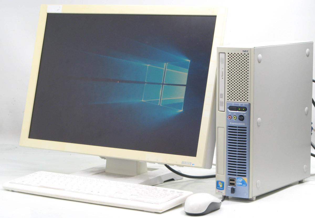 中古デスクトップパソコン NEC Express 5800/51Lg■24液晶セット(NEC Windows10 Corei3 DVDスーパーマルチドライブ)【中古】【中古パソコン/中古PC】
