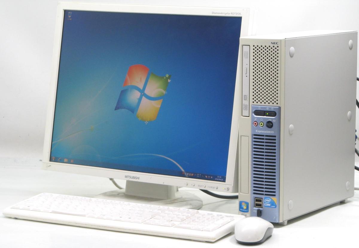 中古デスクトップパソコン NEC Express 5800/51Lg■20液晶セット(NEC Windows7 Corei3 DVDスーパーマルチドライブ)【中古】【中古パソコン/中古PC】