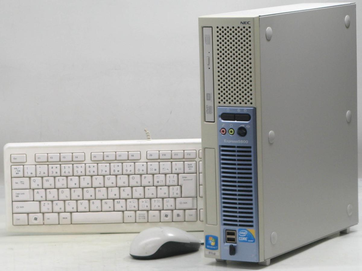 中古デスクトップパソコン NEC Express 5800/51Lg(NEC Windows7 Corei3 DVDスーパーマルチドライブ)【中古】【中古パソコン/中古PC】
