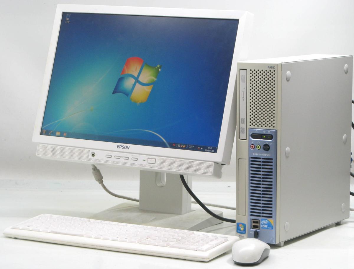 中古デスクトップパソコン NEC Express 5800/51Lg■19W液晶セット Corei3【中古パソコン】【中古】